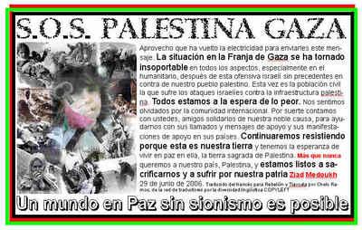 SOS-GAZA.jpg