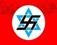 sionismofascistaygenocida.jpg