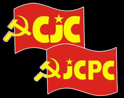 JCPC-CJC2.jpg