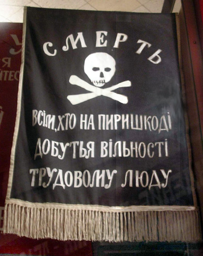 Anarchy_flag_in_Hulyaipole_Museum.jpg