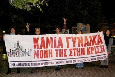 Grecia-casasautogestionadas.jpg