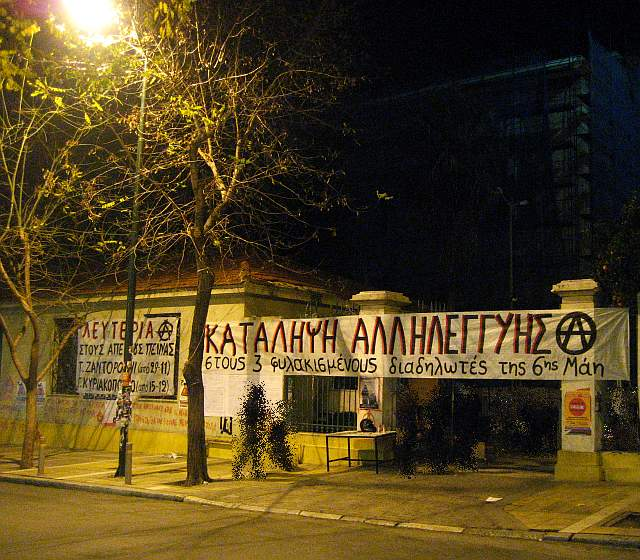 Greece-Anarchists take over university in solidarity to the prisoners of May 6 (1).jpg