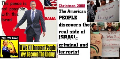 Israel-criminalside.jpg