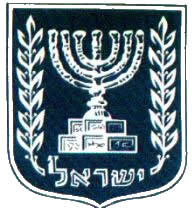 israel_escudo.jpeg