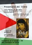 Khaled_web.jpg