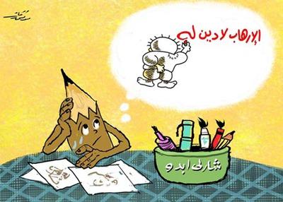 Muafaq-Qat.jpg