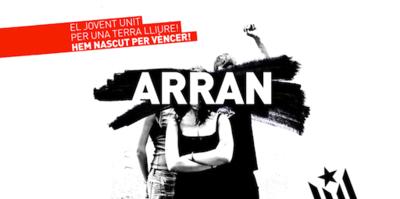 arran-45017.png