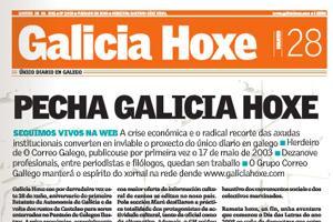 galiciahoxe.jpg