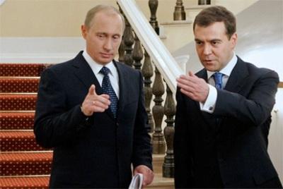 103972_PutinMedvedev.jpg