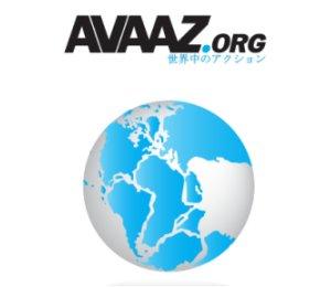 Avaaz prosionistas en acción.jpg