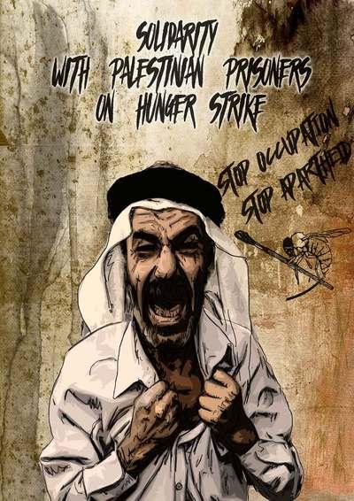 huelga-palestina-web1.jpg