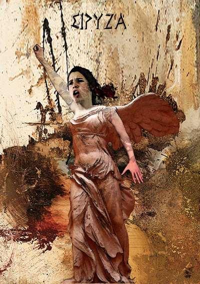 syriza-web1.jpg