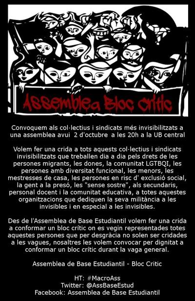 AssBaseEstudiantilCartell.jpg
