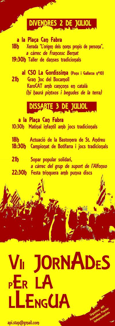 jxll_plaçacanfabra_aco_color.jpg