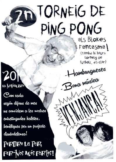 pongping.jpg