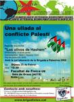 Acte Palestina UB Fisica-25 Febrer peque.jpg