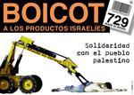 robot-cartel.jpg