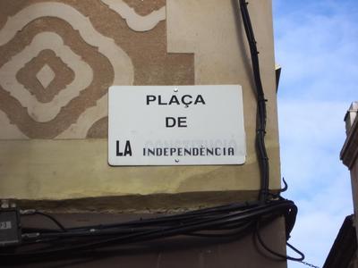 vila5.JPG