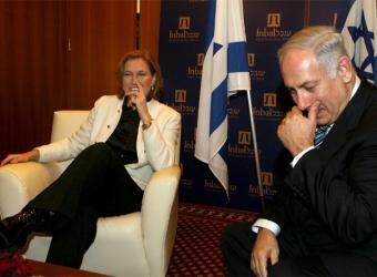 Benjamin_Netanyahu_derecha_junto_Tzipi_Livni_durante_encuentro_mantuvieron_Jerusalen.jpg