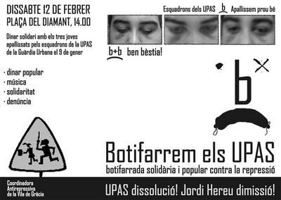 botifarrada_upas.jpg