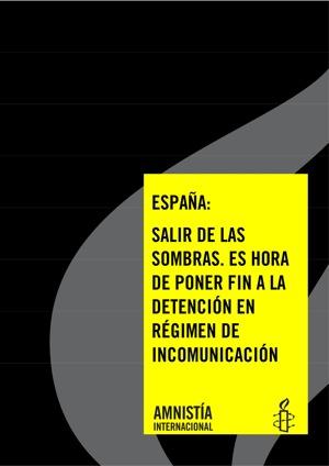 ESHORADEPONERFINALADETENCIONENREGIMENDECOMUNICAcionfascistas.jpg