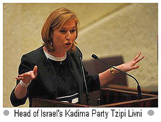Tzipi Livini.png