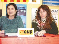 dones_cup.jpg