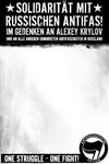 ALEXEY KRYLOV.jpg
