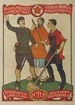 Rusia Soviética 1919 1.jpg
