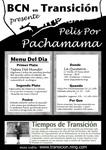 pelis-par-patchamama-poster1.jpg