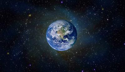 La Tierra.jpg