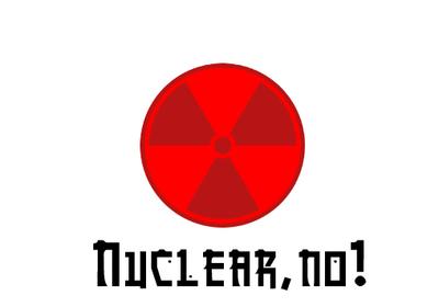 Nuclear,NO!.jpg
