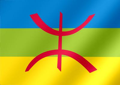 bandera_amazigh.jpeg