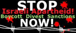 boycott israel.jpg
