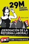 cartel huelga general 29-M-2012.jpg