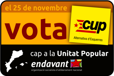 votacup25nendavantd.png