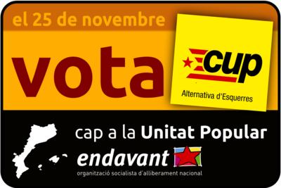 votacup25nendavantd.png