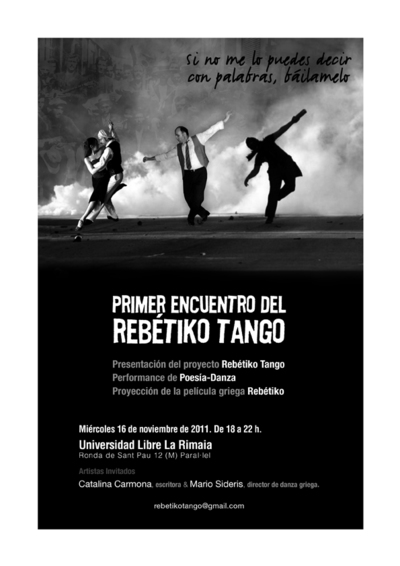 Cartel Rebetiko Tango.jpg