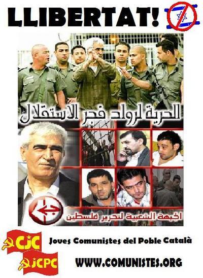 cartell palestina 1b.jpg