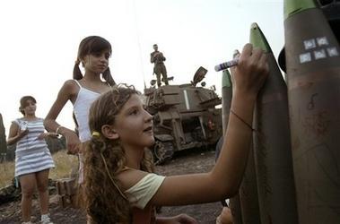 escolar-israel4.jpg