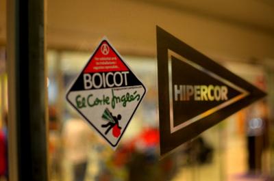 hipercor2.jpg