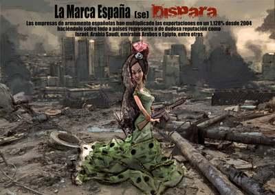 marca-españa-dispara-web1.jpg