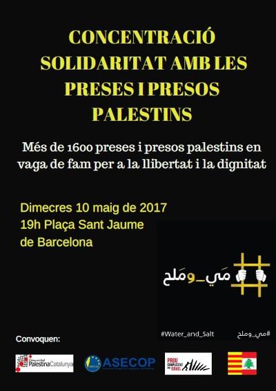 preses palestines.jpg