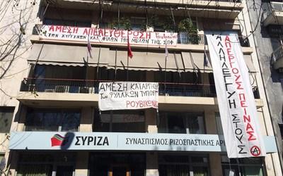 syriza-koumoundourou-8-3-2015.jpg