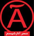 A-afganoirani.jpg