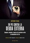 Enpie_EV_pp.jpg