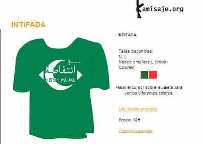 intifada-tshirt.jpg