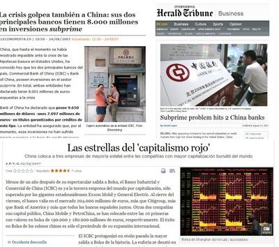 CHINA-SUBPRIME.jpg