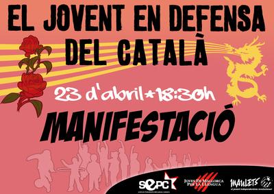 El jovent en defensa del català color.jpg