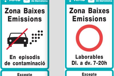 LArea-Metropolitana-estrena-lespai-emissions_1914418805_49076569_1500x1000.png